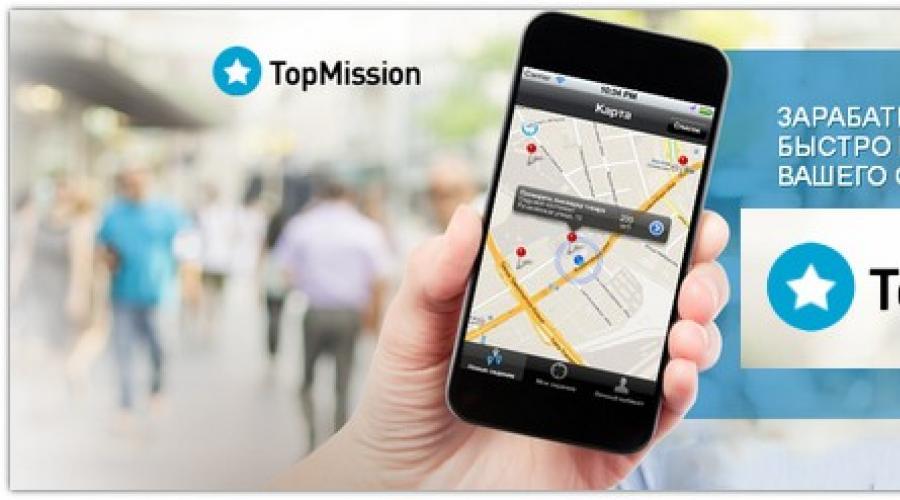hogyan lehet online pénzt keresni okostelefonon)