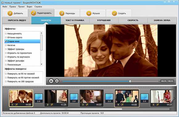 Alapértelmezett videoengedélyek beállítása - Microsoft Stream | Microsoft Docs
