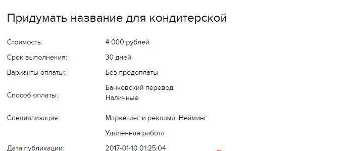 mondj olyan oldalakat, ahol valóban pénzt kereshetsz)