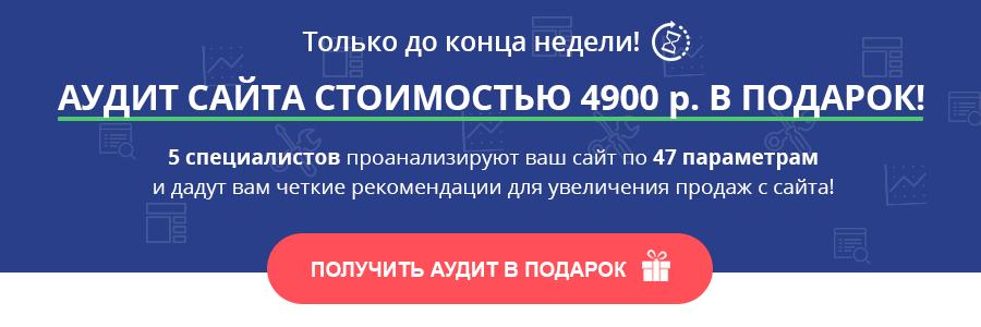 jövedelem az internet használatával)