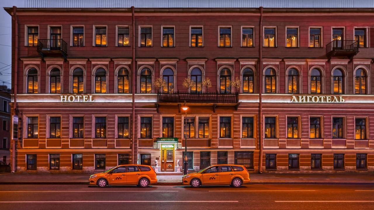 bevásárlóközpont platform ligovsky prospect)