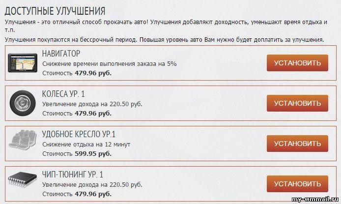 250 dollárt kereshet online befektetés nélkül)