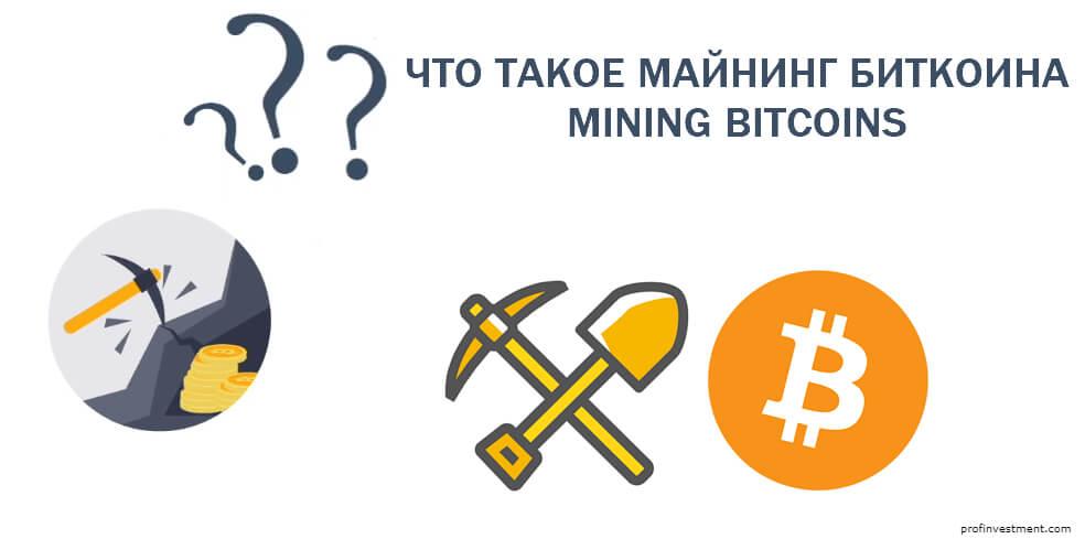 kereset a bitcoinokon gyorsan