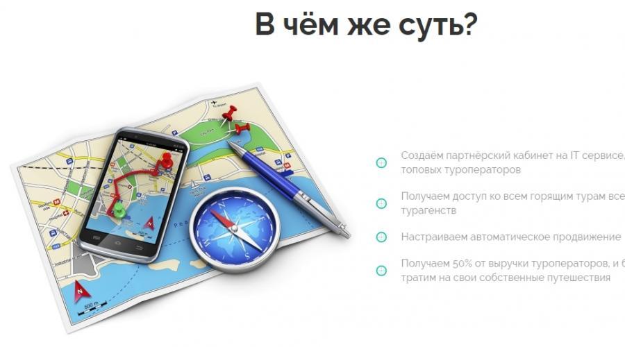 külföldön utazó futárként keresni)