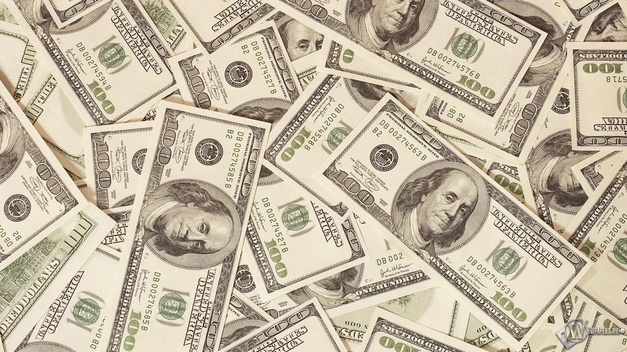 A pénz mágiája