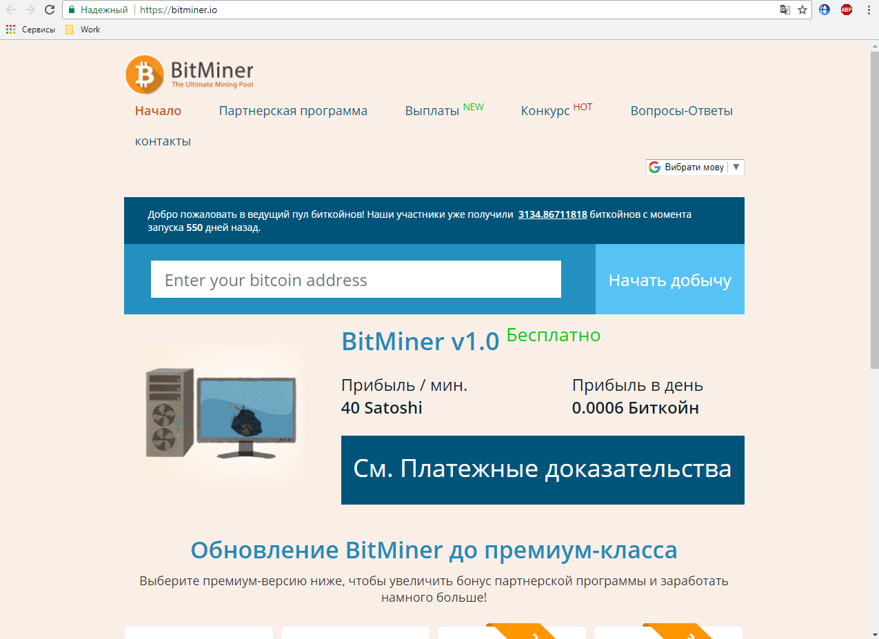 módja a bitcoin megszerzésének