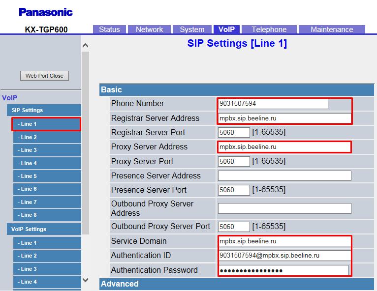 Mi az ip pbx? PBX LAN telefonáláshoz. Szabványok és algoritmusok