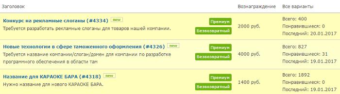 pénzt keresni semmi ötletből)
