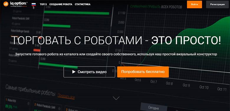 A bináris opciós kereskedés kellékei ~ BOMemoar