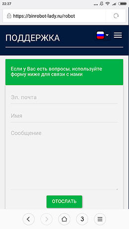 valódi kereset az interneten pénzbefektetéssel)