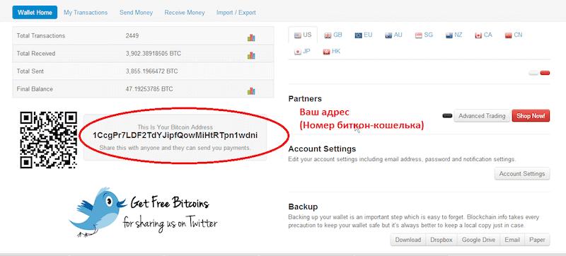 hivatalos webhely helyi bitcoin