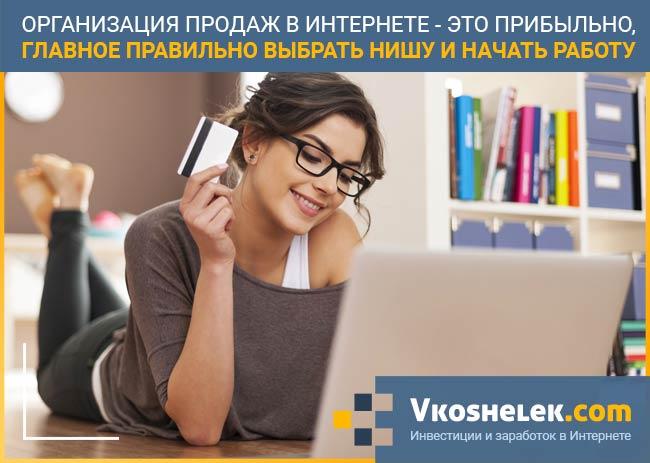 interneten dolgozik, miközben befektetés nélkül otthon ül)