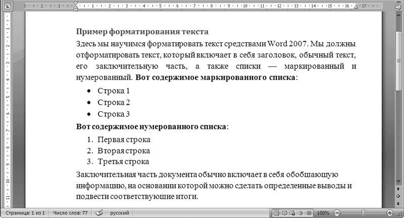 lehetőségek listája kis betéttel)