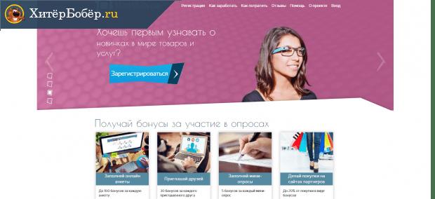 az online bevételekről szóló webhelyek értékelése)
