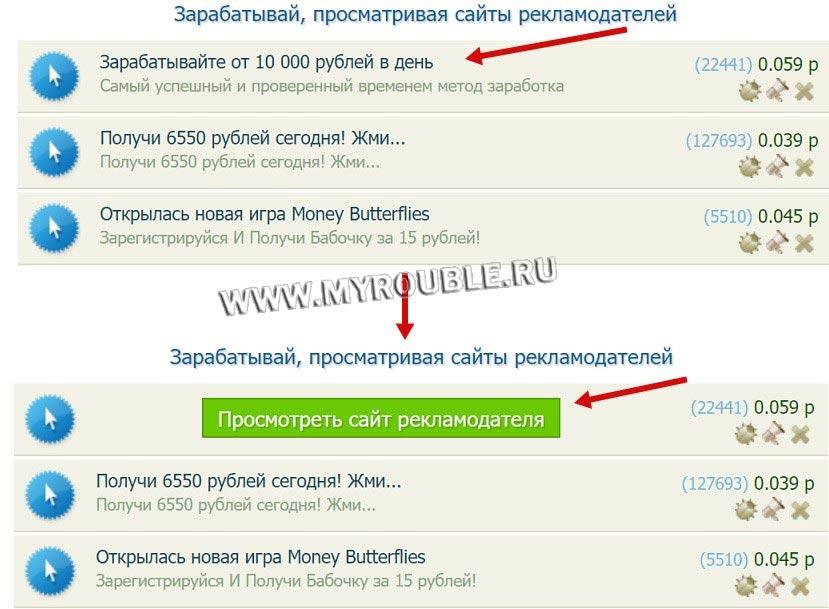 bevált webhelyek vagy programok a pénzkereséshez)