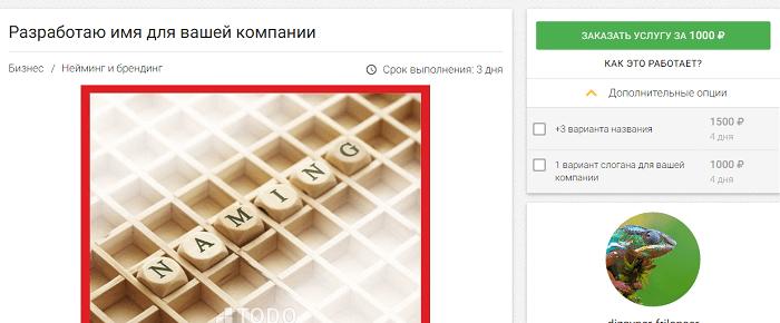 hova menjen inkább pénzt keresni)