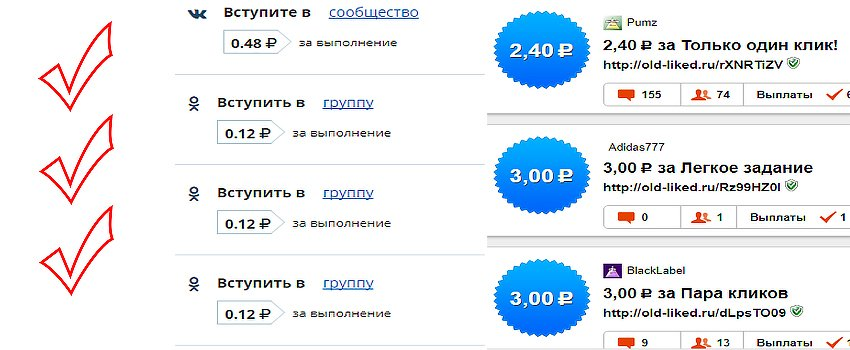 pénzt keresni az interneten azonnal és beruházások nélkül)